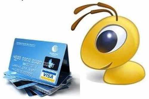 заработать на обмене электронных денег