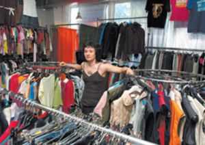 9d46786a543 Одежда секонд хенд интернет магазин » Коллекции одежды