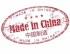 продажа китайских товаров через интернет