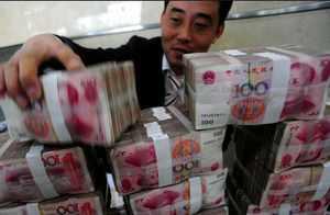 biznes idei iz Kitaja