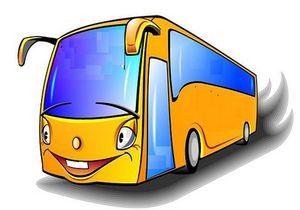автобус в лизинг
