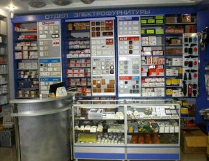 kak-otkryt-magazin-jelektrotovarov-300x231