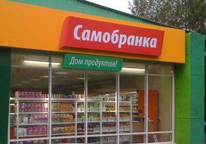 какой магазин выгодно открыть