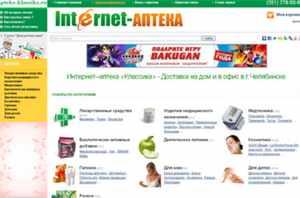 otkryt-internet-apteku