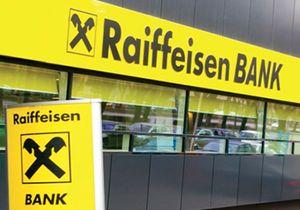 Райффайзенбанк рефинансирование потребительского кредита