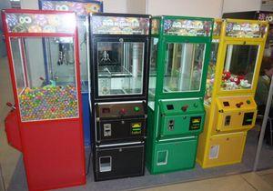 автомат по продаже игрушек