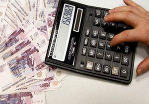 как сделать рефинансирование кредитов
