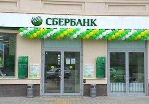 перекредитование потребительских кредитов Сбербанк