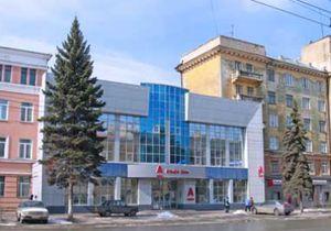 рефинансирование кредитов в Челябинске