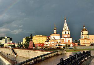 рефинансирование кредитов в Иркутске