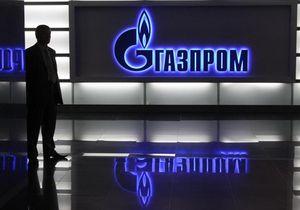 вложить деньги в акции Газпрома