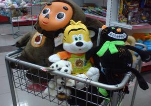 бизнес план магазина детских игрушек