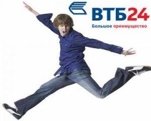 Коммерческая ипотека в ВТБ 24