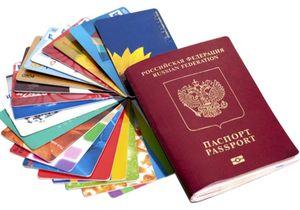 моментальные кредитные карты по паспорту