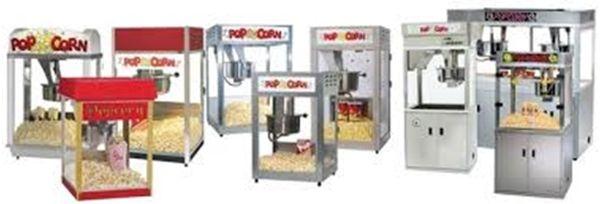 автоматы для попкорна